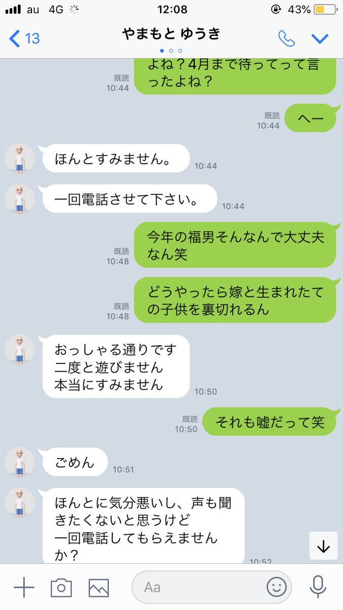 "Re:file(リファイル) on Twitter: ""2019年の福男に選ばれた広島県 ..."