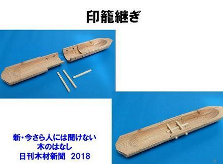 舟大工 hashtag on Twitter