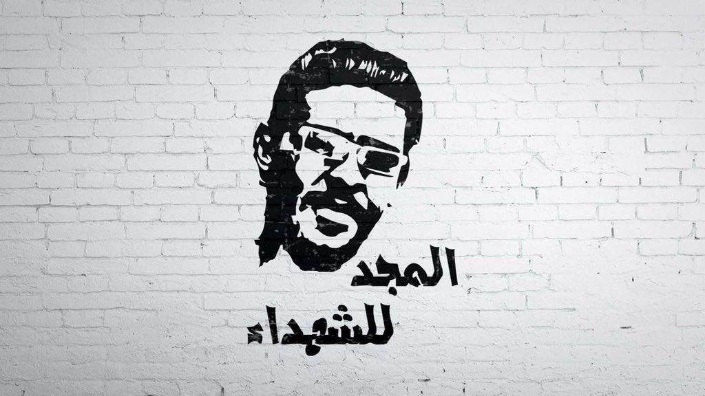 Merghani Abdelazim Mrrgani