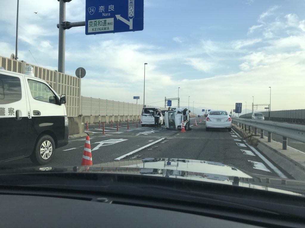 tweet : 1/11 大破【現場画像】...