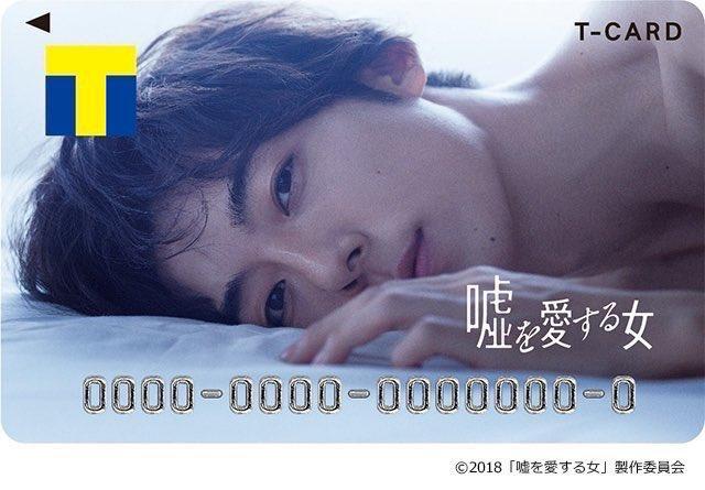 T-FAN SITE's photo on 高橋一生