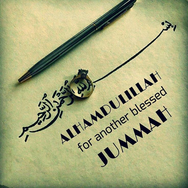 Rizwan Ali's photo on #JummahMubarak