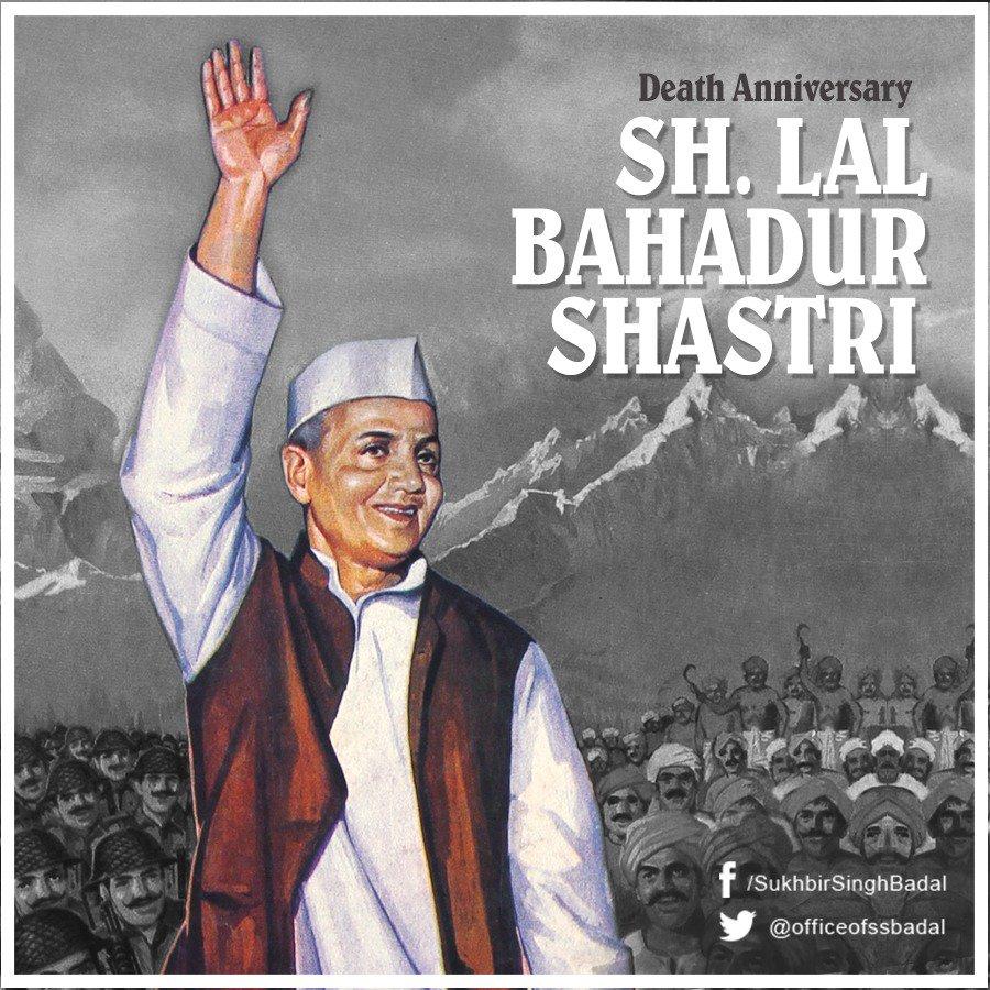 Sukhbir Singh Badal's photo on #LalBahadurShastri