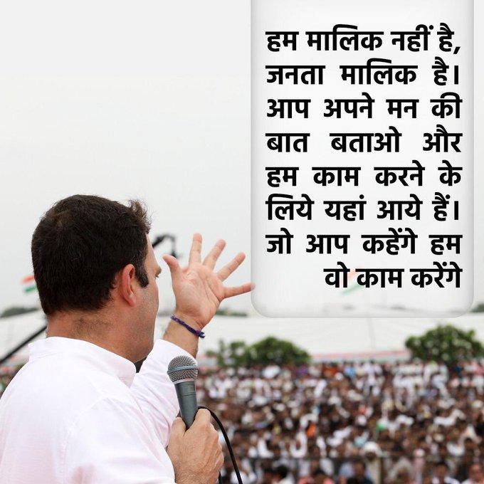 """""""देश में जहां कहीं भी दलितों, किसानों आदिवासियों पर अत्याचार होगा हम उसके खिलाफ लड़ेंगे। भट्टा पारसौल में लड़े, नियामगिरी में लड़े और जहां कहीं भी आप पर अत्याचार होगा हम आपकी लड़ाई लड़ेंगे"""" – @RahulGandhi #FridayMotivation #RahulGandhi Photo"""