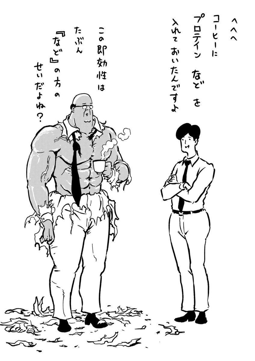 サラリーマン山崎シゲル's photo on kanata