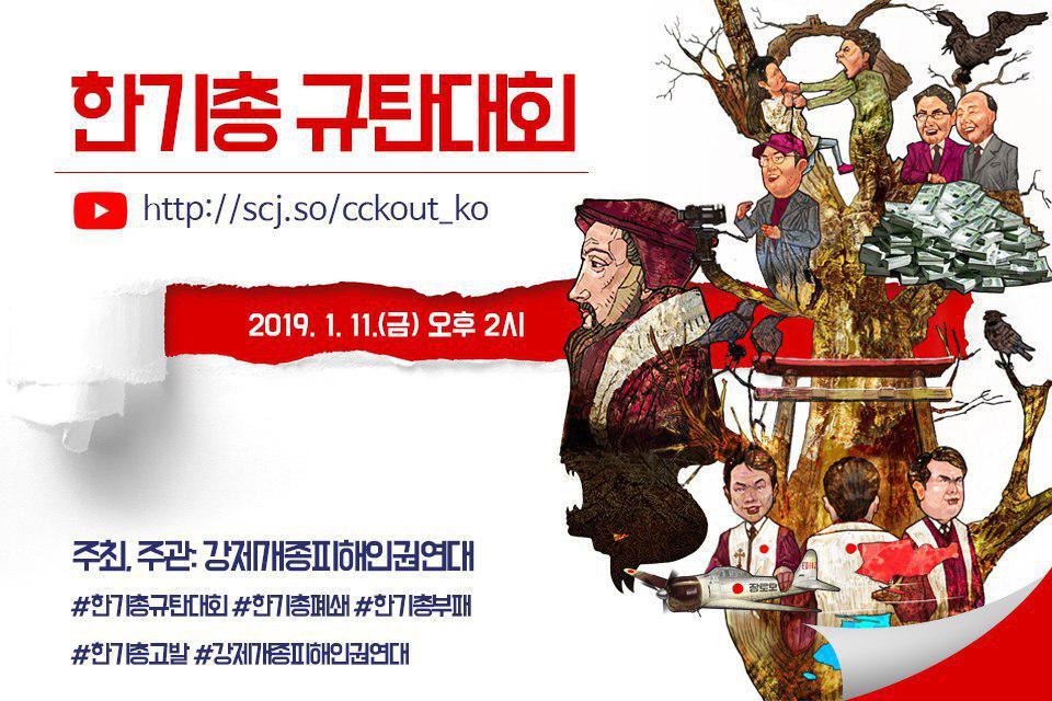 성은이망극(맞팔 100%)'s photo on 한기총규탄대회