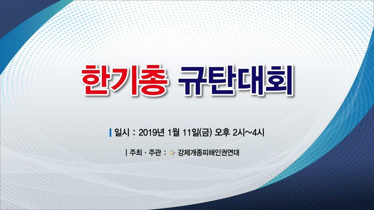 김미경's photo on 한기총규탄대회