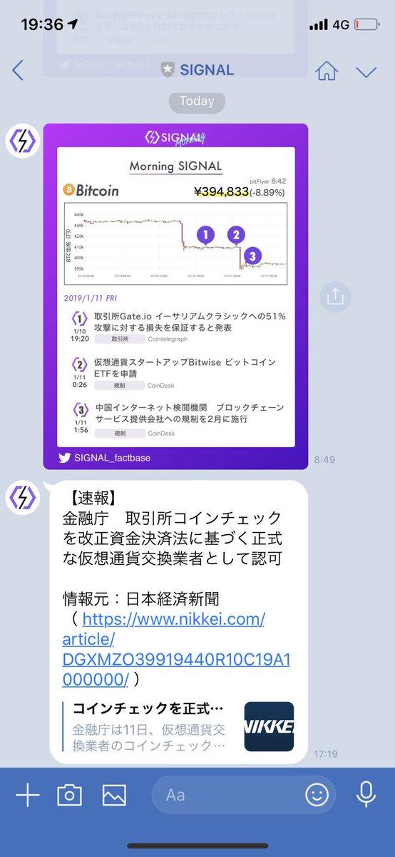 ぶろっくちぇーん ★しょうと★'s photo on コインチェック