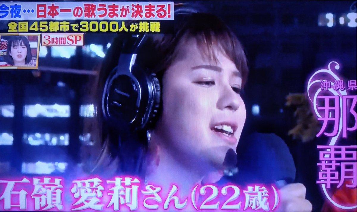 剣仁朗🇯🇵KENJIRO's photo on #音楽チャンプ