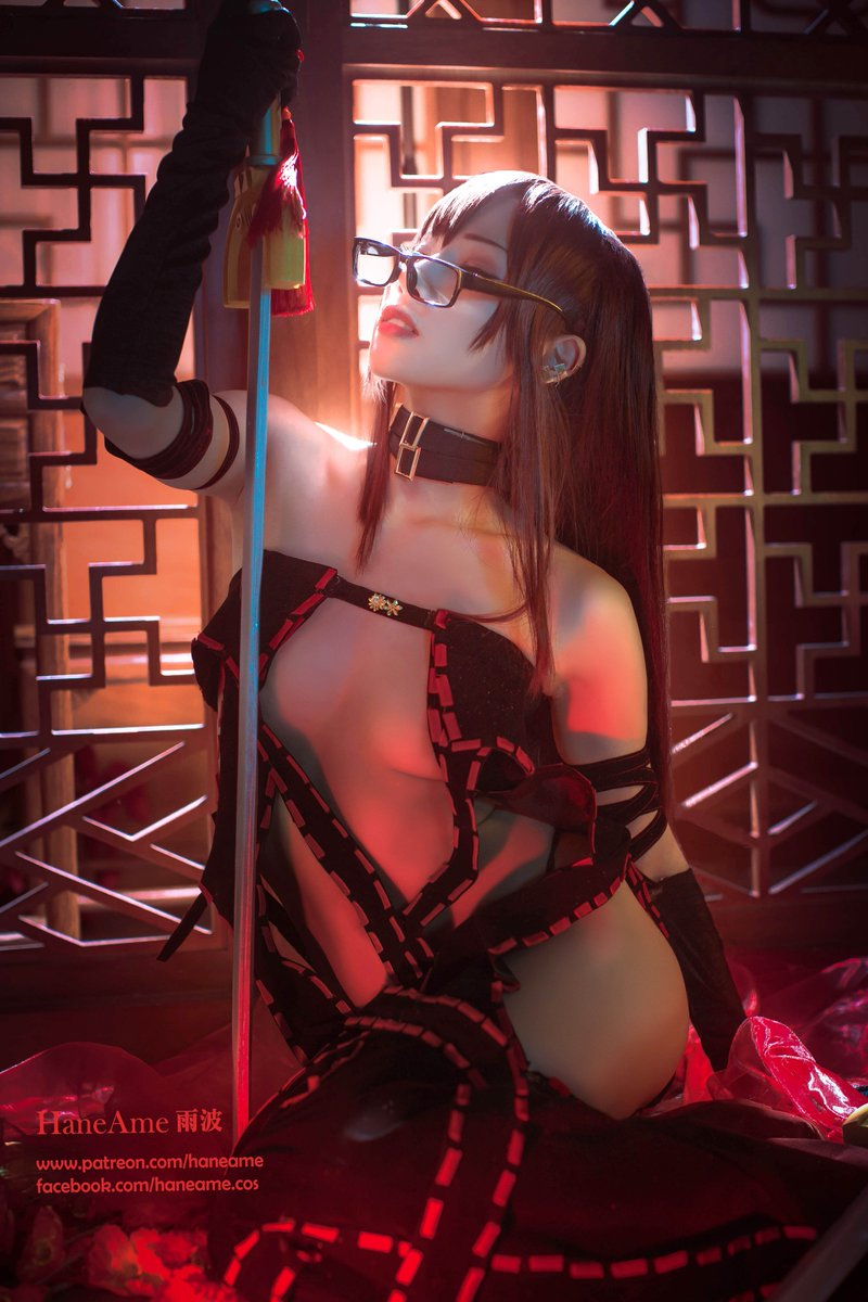 Hane Ame Yu Miaoyi Cosplay