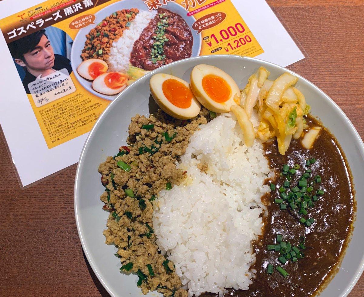 TSUTAYA【東海】インフォメーション's photo on #kuro929