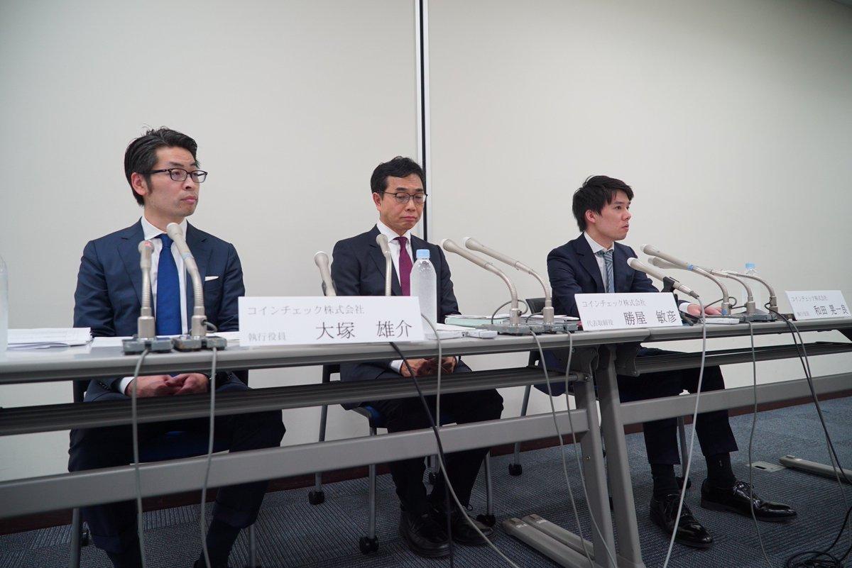 BusinessInsiderJapan's photo on コインチェック