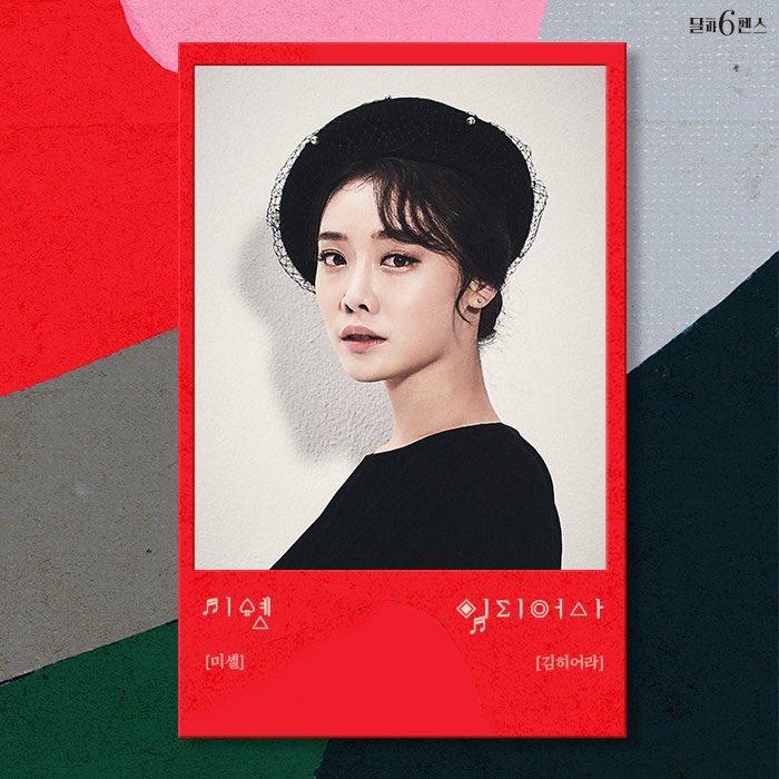 히어라이엠's photo on 달과 6펜스