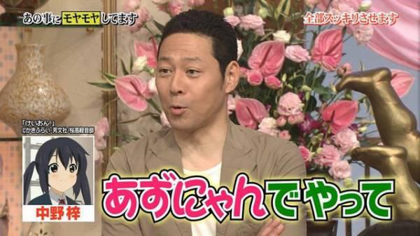 ファントムX's photo on 戸松結婚