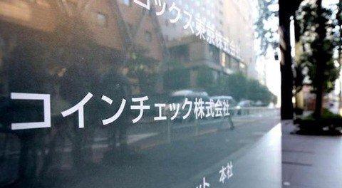 仮想通貨@相互's photo on コインチェック