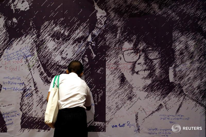 Myanmar court rejects @Reuters reporters' Wa Lone and Kyaw Soe Oo appeal https://reut.rs/2Fp2xA9