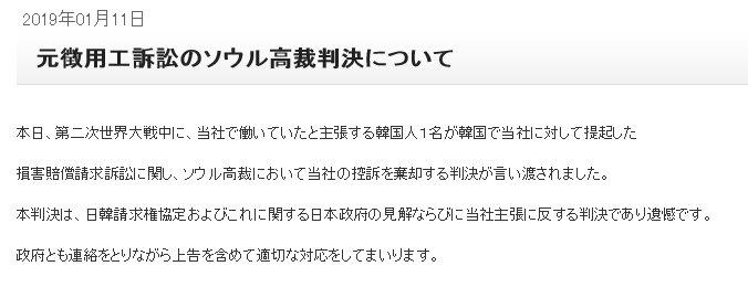 紫電@1.19-20 GRACEⅢ's photo on 日立造船