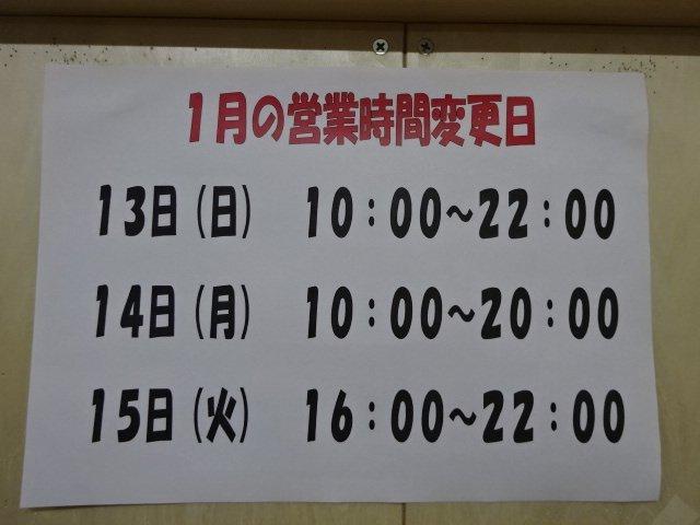 RCラボ(ラジコンサーキットラボ) | 福島市・ドローン・ドリフト・スクール・販売