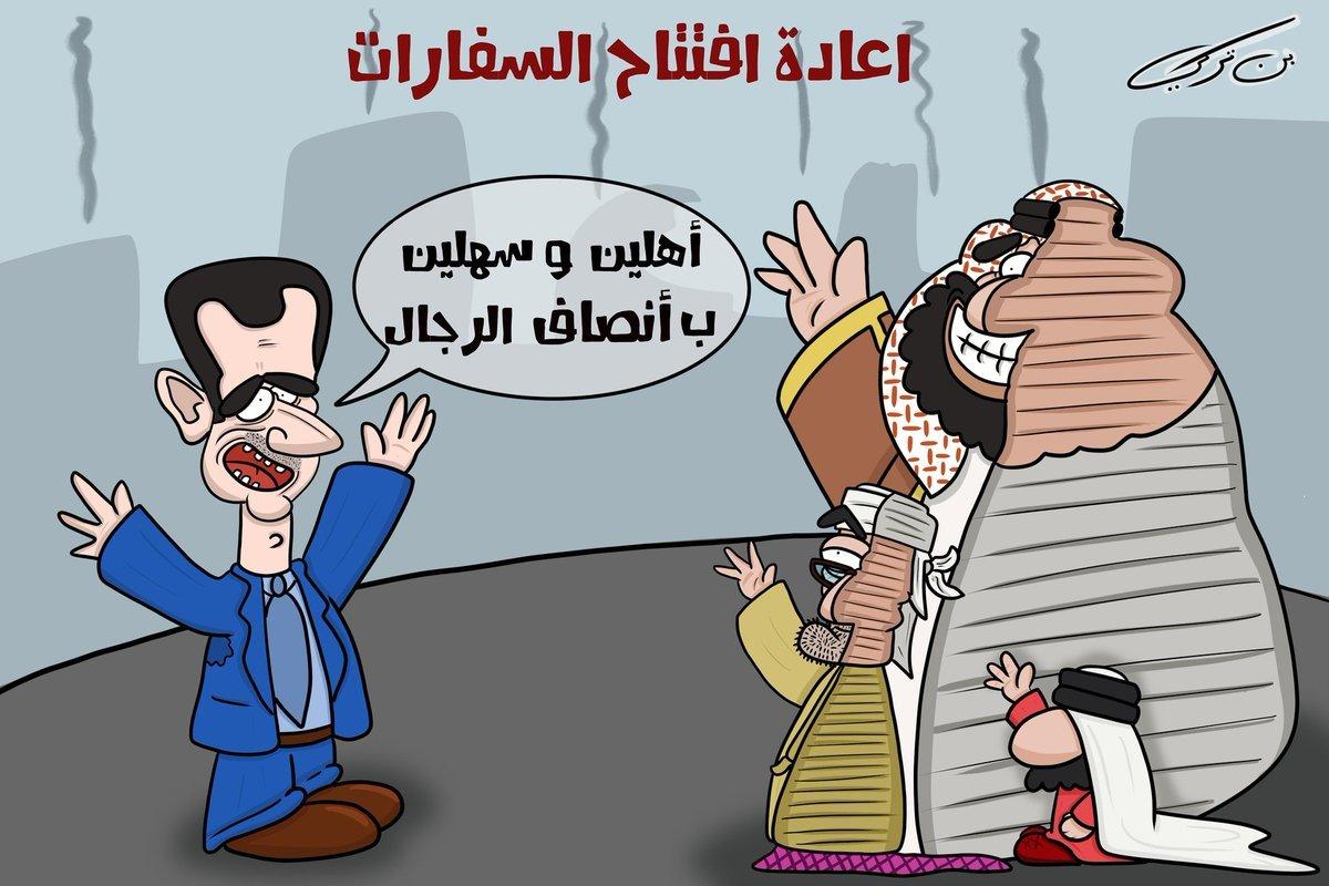 Уход США из Сирии в карикатуре