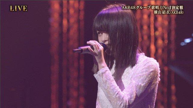 横山結衣、かなり良かったと話題に!【AKB48歌唱力No1決定戦】 #横山結衣 Photo