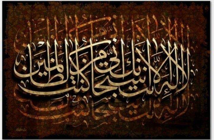 انجینئر محمد معاویہ🇵🇰's photo on #JummahMubarak