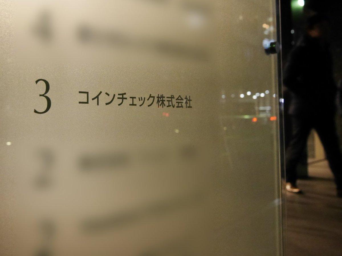 ITmedia NEWS's photo on 金融庁