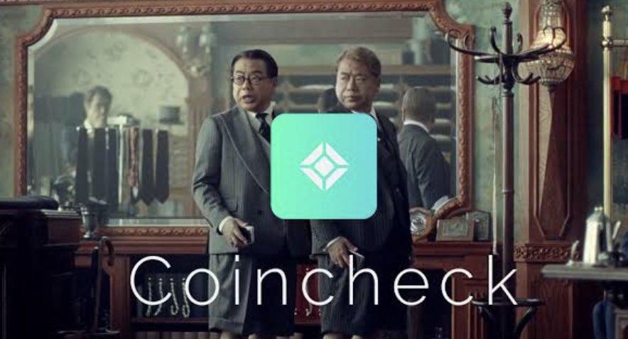502 Bad Gateway Token's photo on 金融庁
