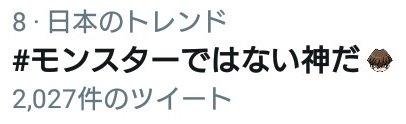 【公式】遊戯王 デュエルリンクス's photo on #モンスターではない神だ