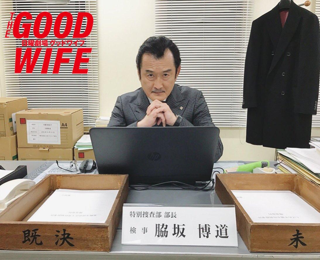 日曜劇場『グッドワイフ』1.13 @TBSテレビ's photo on #ぴったんこカンカン
