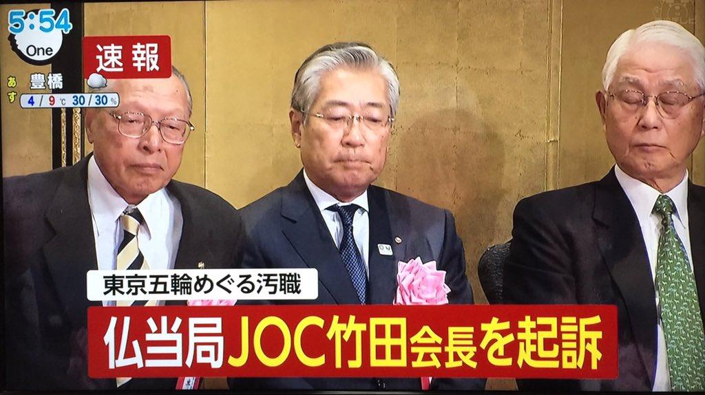 きづのぶお's photo on フランス当局