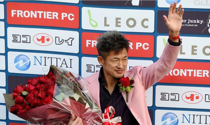 bet365's photo on Kazu Miura