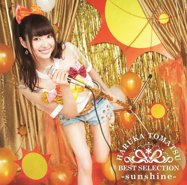 #nowplaying: bookmark from 戸松遥 BEST SELECTION -starlight- by 戸松遥 (再生回数: 17) #songsinfo 泣ける Photo