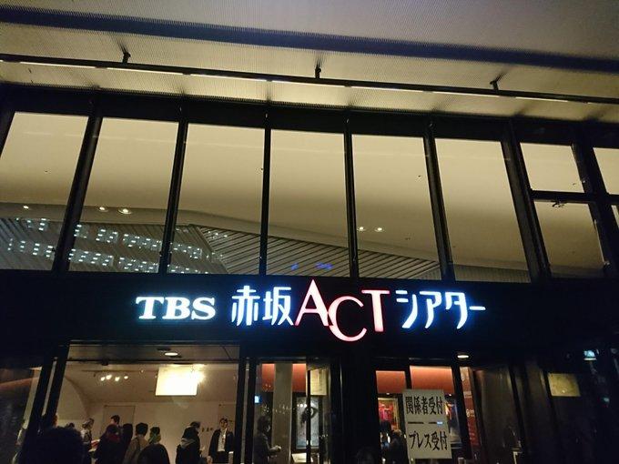 AKB48歌唱力No1決定戦が見たくて赤坂ACTシアターにやってきました!何が起こるのかドキドキです!!! #AKB48歌唱力No1決定戦 Photo