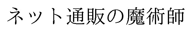 商標速報bot's photo on 商標出願