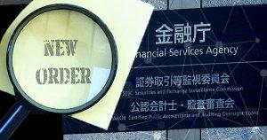 仮想通貨まとめコインチェキ's photo on 金融庁
