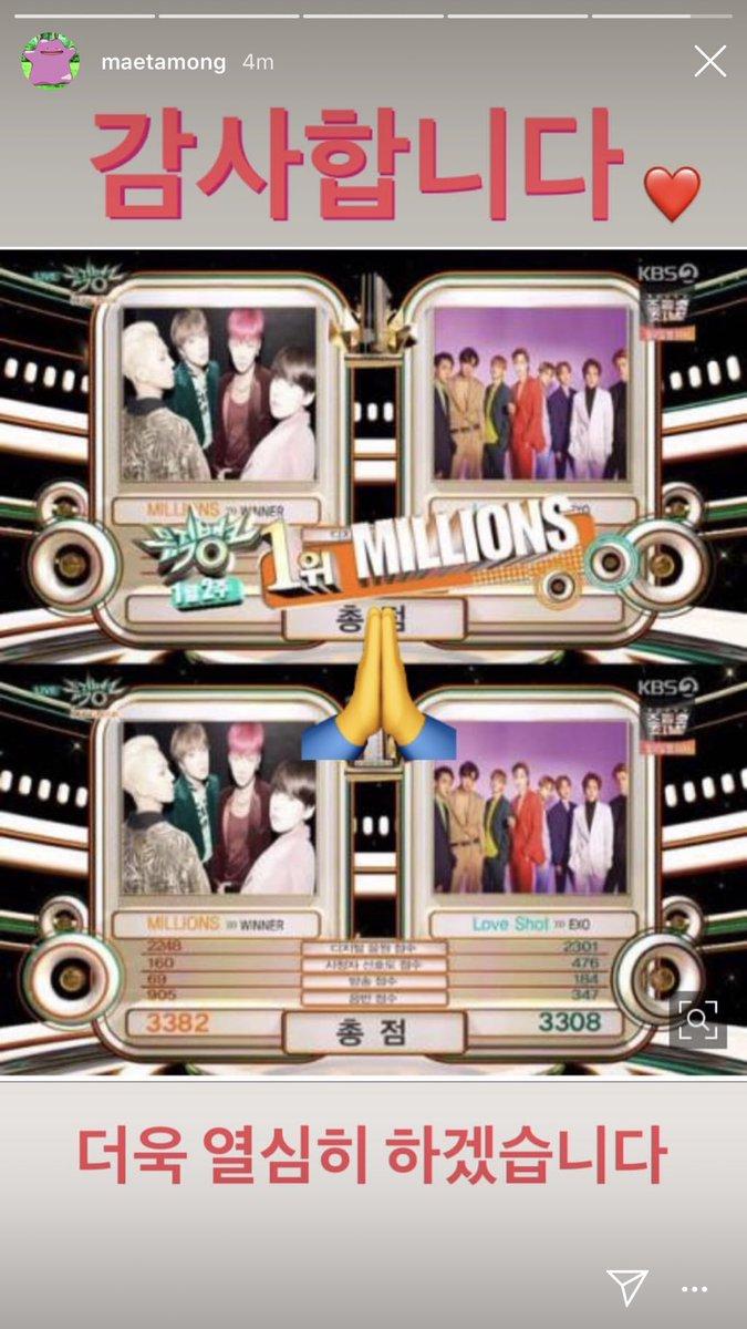 メメ รักพี่แป๋ว メ мιℓℓισηѕ ♡'s photo on #MILLIONS6thWIN