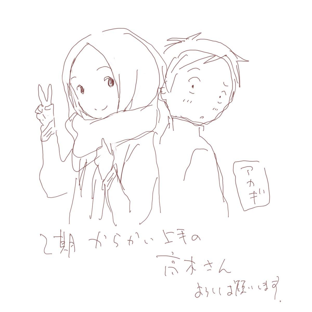 TVアニメ『からかい上手の高木さん』公式さんの投稿画像