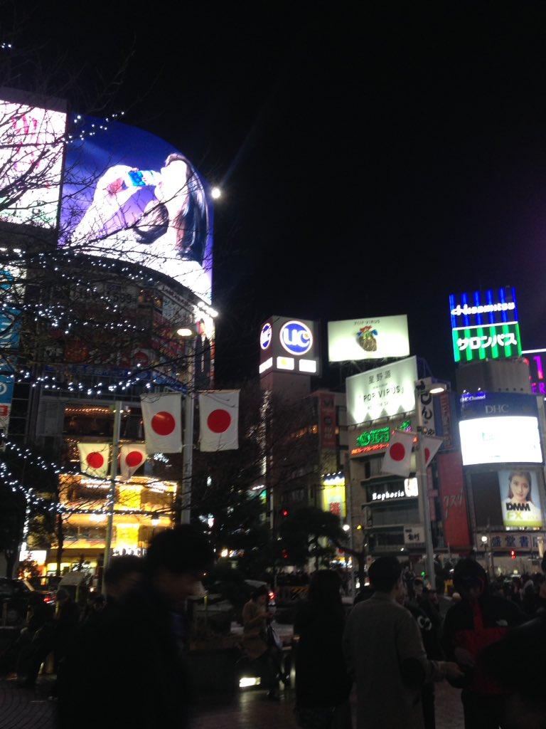 フミエイツ's photo on 日本号