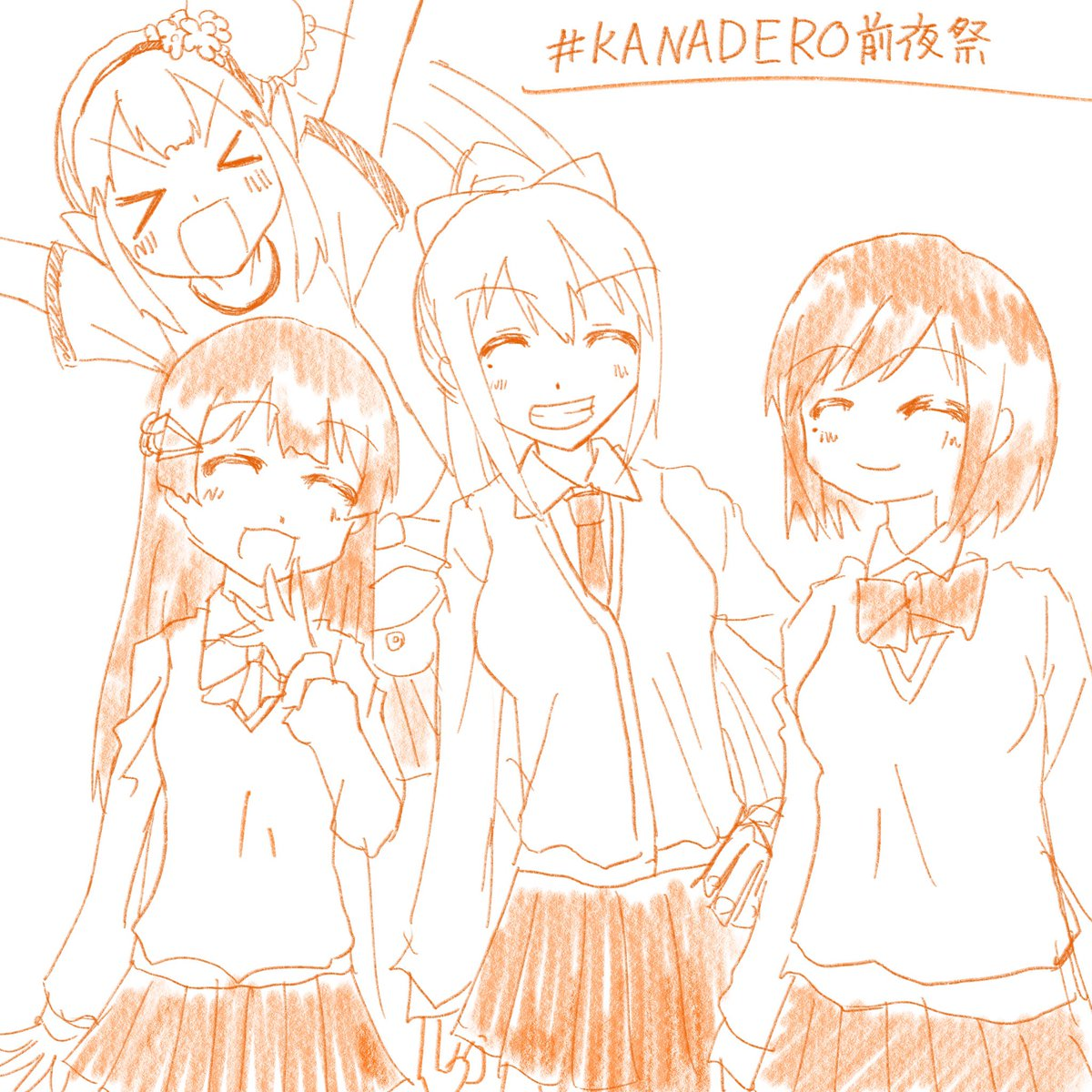 はちみつ's photo on #KANADERO前夜祭