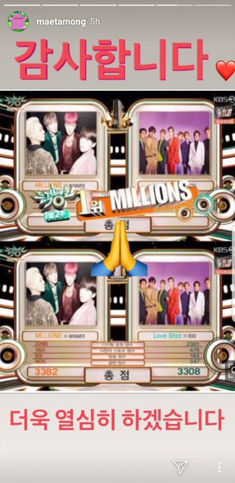 But this one .... The best gift ever I think #MILLIONS6THWIN Photo