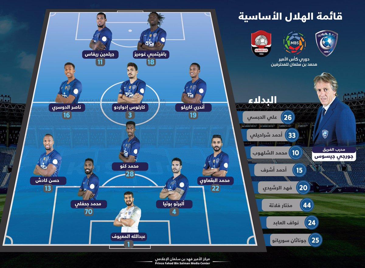 نادي الهلال السعودي's photo on raad