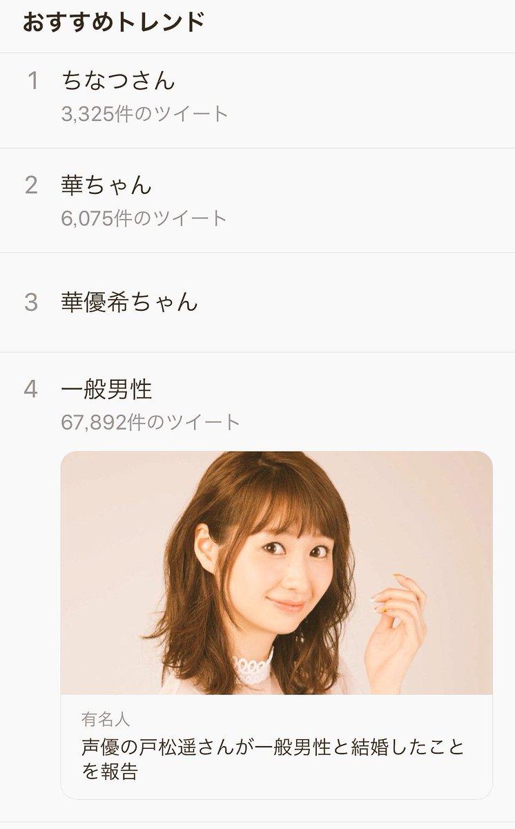 愛純もえり's photo on アスナ