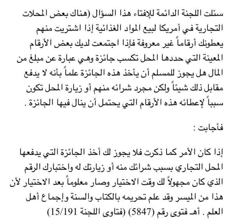 الشريف رعد آل غالب's photo on raad