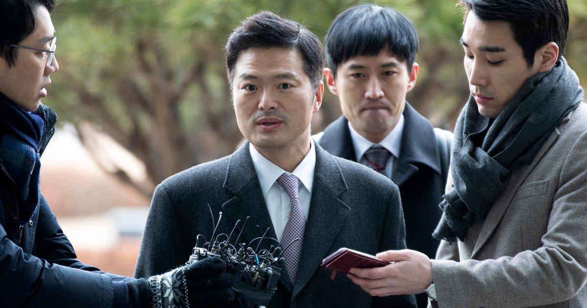 연합뉴스's photo on 특감반 비리