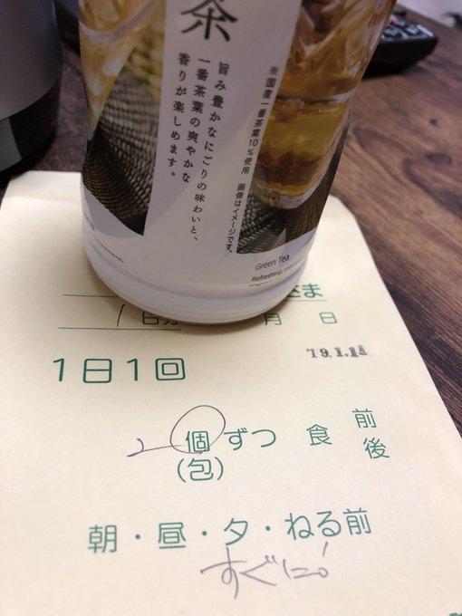三連休 Photo