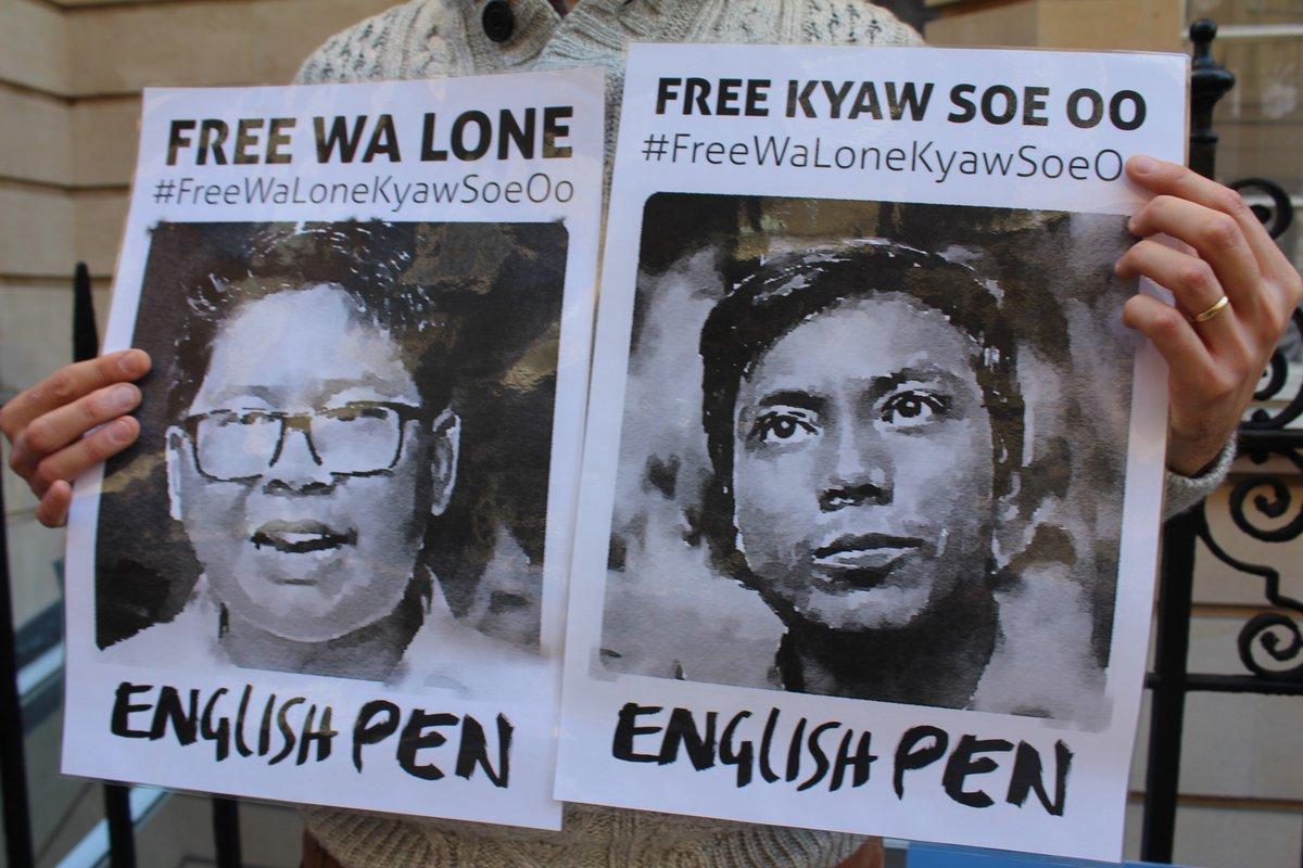 English PEN's photo on wa lone and kyaw soe oo