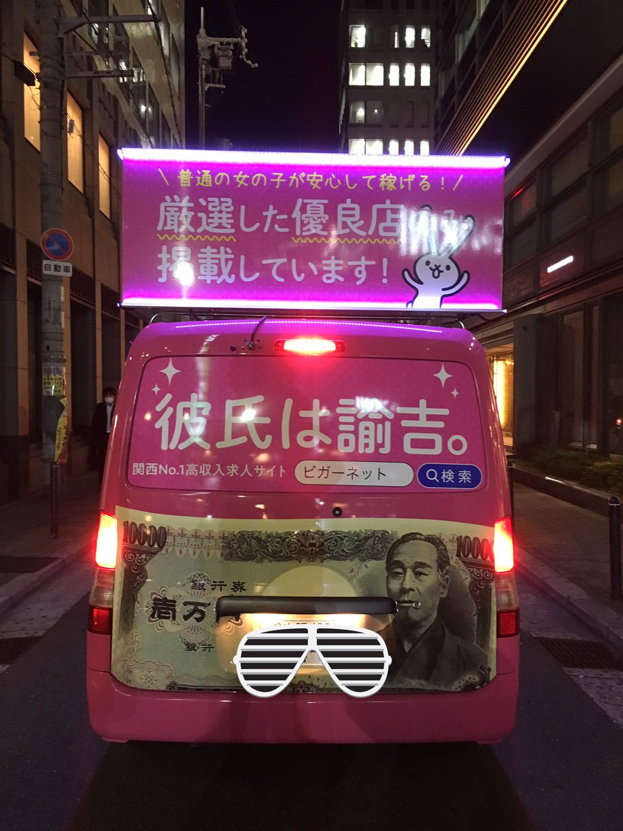 RT @battlecom: 維新に支配された大阪に行ってみた。 そこには利権と拝金主義が蔓延って、、、、るのかはどうかは ようわからんわ  ただ、ギャグになってないマンマのキャッチにひねりなしの松本人志の悪臭と同じ臭いがした。 https://t.co/opxMh4klIC