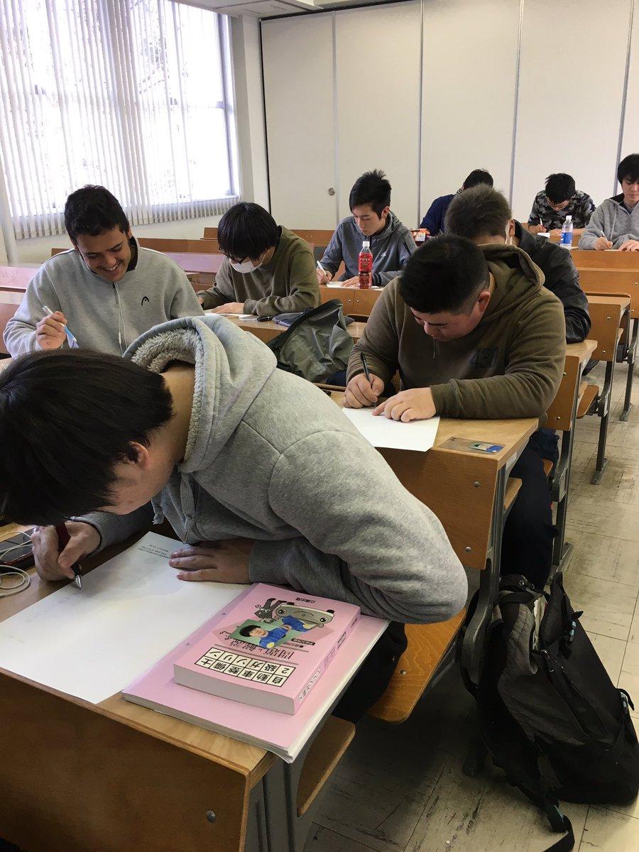 公式】徳島工業短期大学 (@TCOT_...