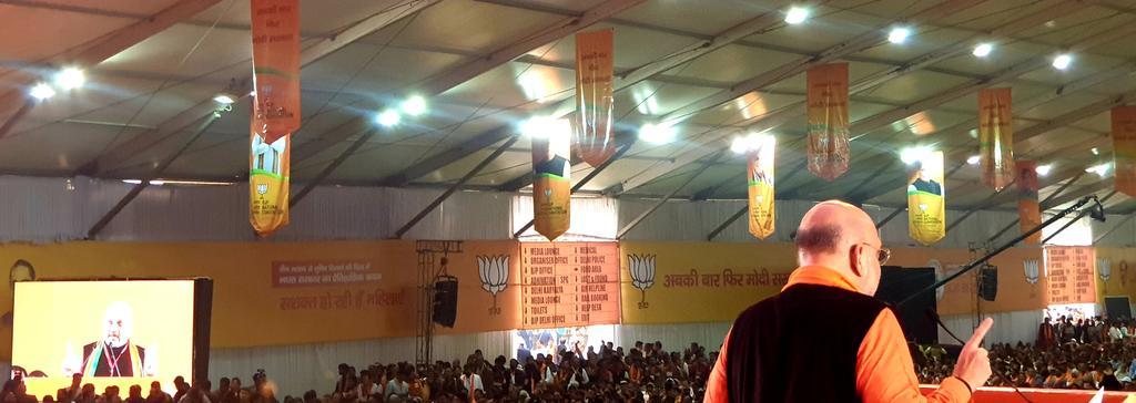 Dr Jitendra Singh's photo on #AbkiBaarPhirModiSarkar