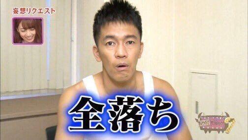 帰り道はシ少セゾンしたくなる⊿'s photo on バスラ